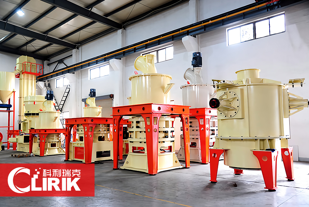 grinding mill,powder production line.jpg