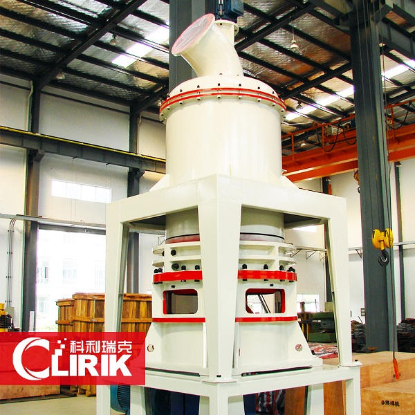 Marble Grinding Mill,Marble Grinding Machine,Marble Powder Making Machine